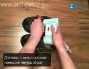 Обработка обуви при грибке ногтей: препараты и способы