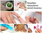 Лампы для наращивания ногтей как выбрать
