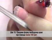 Арочные ногти дизайн