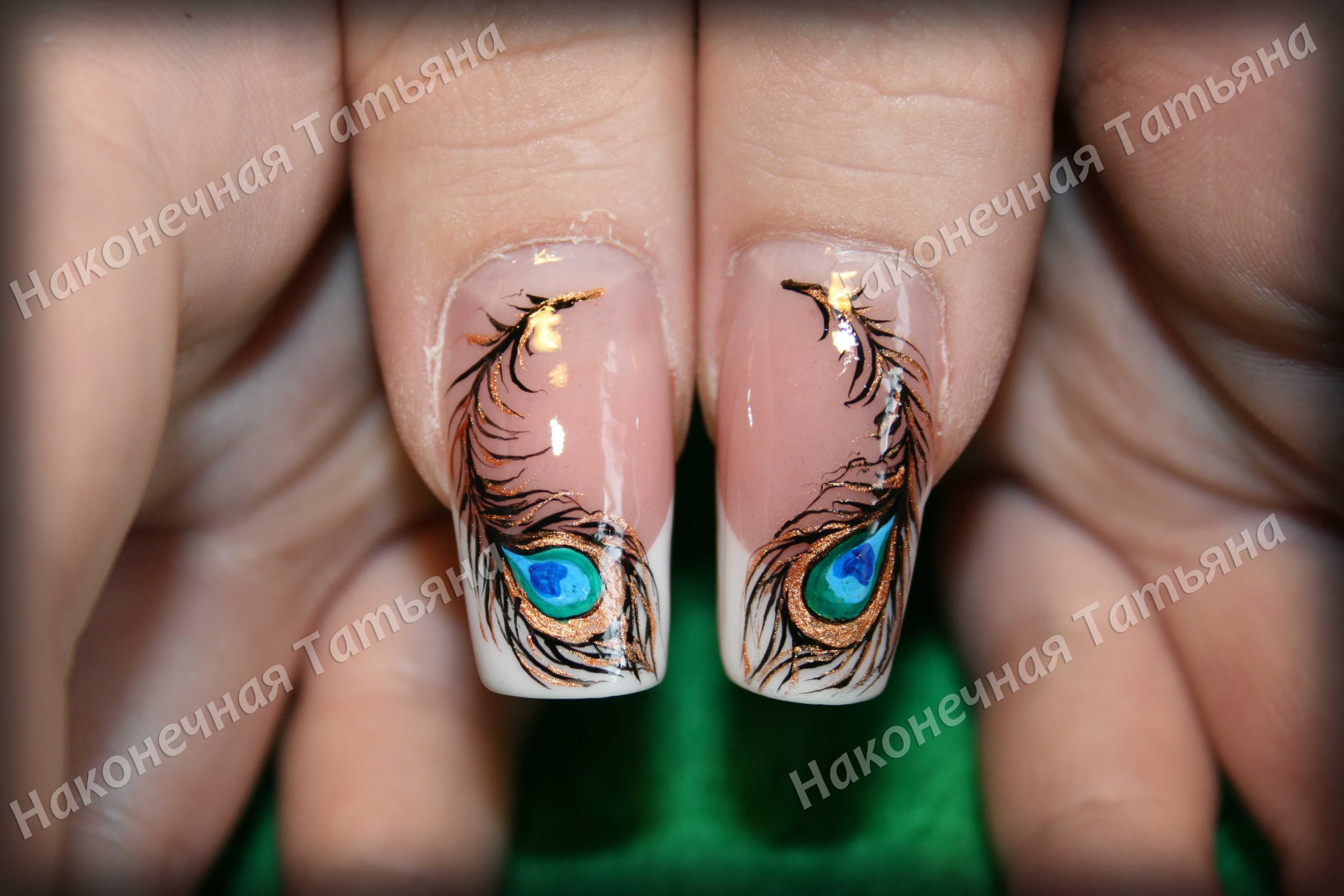 Дизайн перо павлина ногти