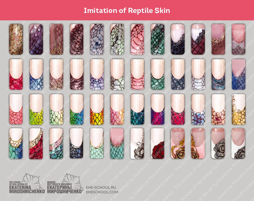 Дизайн рептилии на ногтях