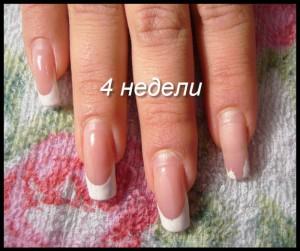 Гелевые ногти через месяц