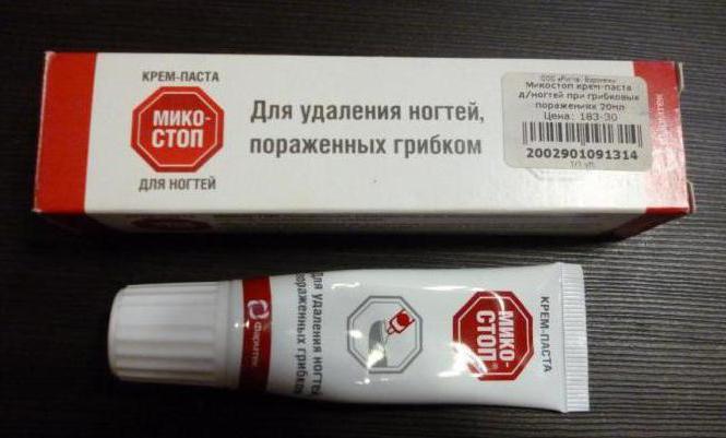 микостоп-крем-паста-для-ногтей-01